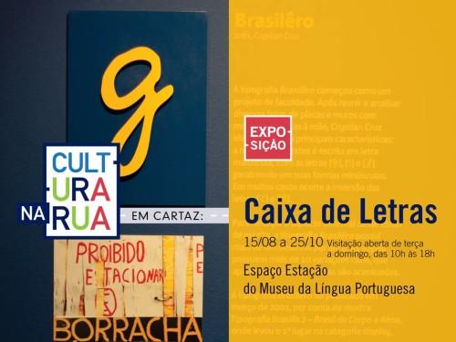 PratoFeito_CaixaDeLetras_01_Conteúdo